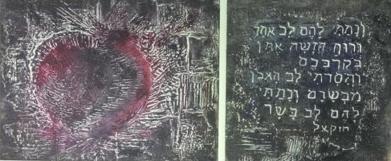 12c Dyptique Ezékiel 11v19 2014 Gravure Plâtre gravé 76,5x30cm Encadrée 55x95cm (FILEminimizer)